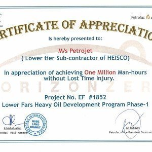 lower fars development